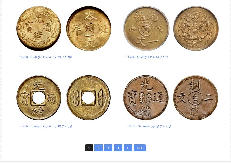 online coins catalog second (b) step