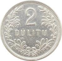 reverse of 2 Litu (1925) coin with KM# 77 from Lithuania. Inscription: 2 DU LITU