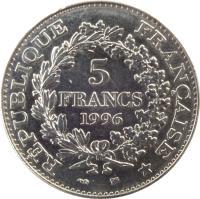 reverse of 5 Francs - Hercule de Dupré (1996) coin with KM# 1155 from France. Inscription: RÉPUBLIQUE FRANÇAISE 5 FRANCS 1996