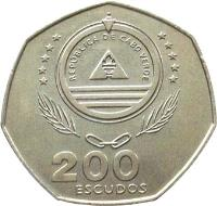 obverse of 200 Escudos - FAO (1995) coin with KM# 34 from Cape Verde.