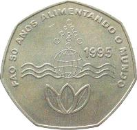 reverse of 200 Escudos - FAO (1995) coin with KM# 34 from Cape Verde.