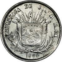 obverse of 5 Centavos (1865 - 1875) coin with KM# 110 from Costa Rica. Inscription: REPUBLICA DE COSTA RICA 1870