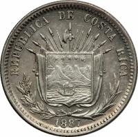 obverse of 25 Centavos (1886 - 1887) coin with KM# 127 from Costa Rica.