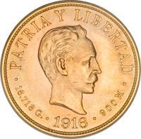 reverse of 10 Pesos - José Martí (1915 - 1916) coin with KM# 20 from Cuba. Inscription: PATRIA Y LIBERTAD 16.718 G. 1916 900 M