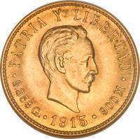 reverse of 5 Pesos - José Martí (1915 - 1916) coin with KM# 19 from Cuba. Inscription: PATRIA Y LIBERTAD 8.3592 G. 1916 900 M