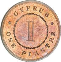reverse of 1 Piastre - Victoria (1879 - 1900) coin with KM# 3 from Cyprus. Inscription: · CYPRUS · 1 ONE PIASTRE