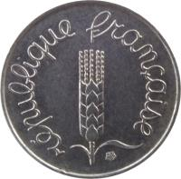 obverse of 1 Centime (1959 - 2001) coin with KM# 928 from France. Inscription: RÉPUBLIQUE FRANÇAISE