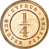 reverse of 1/4 Piastre - Victoria (1879 - 1901) coin with KM# 1 from Cyprus. Inscription: · CYPRUS · 1 4 QUARTER PIASTRE