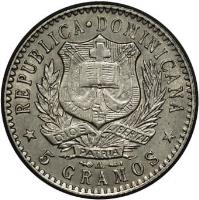 obverse of 20 Centavos (1897) coin with KM# 14 from Dominican Republic.