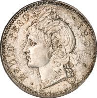 reverse of 1/2 Peso (1897) coin with KM# 15 from Dominican Republic. Inscription: · MEDIO PESO · · 1897 ·