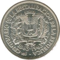 obverse of 1/2 Peso - Restoration (1963) coin with KM# 29 from Dominican Republic.