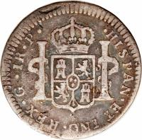 reverse of 1 Real - Carlos III (1772 - 1785) coin with KM# 33 from Guatemala. Inscription: HISPAN ET IND REX NG 1R M