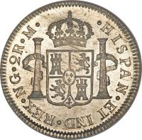reverse of 2 Reales - Fernando VII (1808 - 1821) coin with KM# 67 from Guatemala.