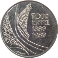 obverse of 5 Francs - Eiffel Tower (1989) coin with KM# 968 from France. Inscription: TOUR EIFFEL 1889 1989 F. JOUBERT
