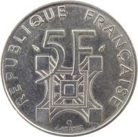 reverse of 5 Francs - Eiffel Tower (1989) coin with KM# 968 from France. Inscription: REPUBLIQUE FRANÇAISE 5 F J.JIMENEZ