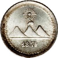 obverse of 1/4 Real (1872 - 1878) coin with KM# 146 from Guatemala. Inscription: 1875