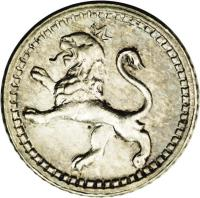 obverse of 1/4 Real (1859 - 1869) coin with KM# 130 from Guatemala.
