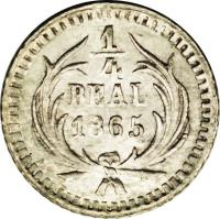 reverse of 1/4 Real (1859 - 1869) coin with KM# 130 from Guatemala. Inscription: 1/4 REAL 1865