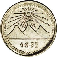 obverse of 1/4 Real (1879 - 1886) coin with KM# 151 from Guatemala. Inscription: 1885