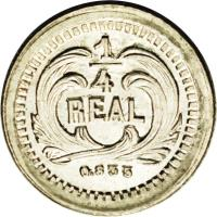 reverse of 1/4 Real (1879 - 1886) coin with KM# 151 from Guatemala. Inscription: 1/4 REAL 0.835
