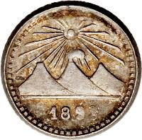 obverse of 1/4 Real (1892 - 1894) coin with KM# 159 from Guatemala.