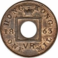 obverse of 1 Mil - Victoria (1863 - 1865) coin with KM# 1 from Hong Kong. Inscription: HONG-KONG 18 63 VR ONE MIL