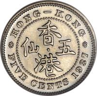 reverse of 5 Cents - George VI (1937) coin with KM# 20 from Hong Kong. Inscription: * HONG - KONG * FIVE CENTS 1937