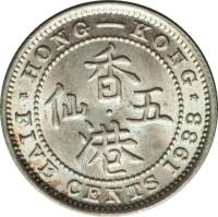 reverse of 5 Cents - George V (1932 - 1933) coin with KM# 18 from Hong Kong. Inscription: * HONG-KONG * FIVE CENTS 1933