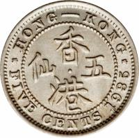 reverse of 5 Cents - George V (1935) coin with KM# 18a from Hong Kong.