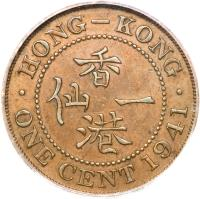 reverse of 1 Cent - George VI (1941) coin with KM# 24 from Hong Kong. Inscription: · HONG-KONG · ONE CENT 1941
