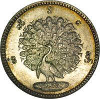 obverse of 1 Mat - Mindon Min (1852) coin with KM# 8 from Myanmar.