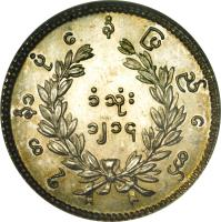 reverse of 1 Mat - Mindon Min (1852) coin with KM# 8 from Myanmar.