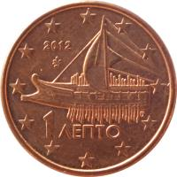 obverse of 1 Euro Cent (2002 - 2016) coin with KM# 181 from Greece. Inscription: 1 ΛΕΠΤΟ 2002 ΓΣ