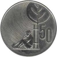 reverse of 50 Cents - Elizabeth II - Treaty of Waitangi (1990) coin with KM# 75 from New Zealand. Inscription: 50