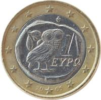 obverse of 1 Euro - 1'st Map (2002 - 2006) coin with KM# 187 from Greece. Inscription: 1 ΕΥΡΩ ΓΣ 2002