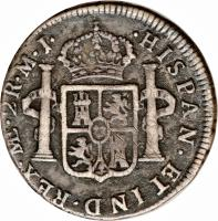 reverse of 2 Reales - Carlos III (1772 - 1789) coin with KM# 76 from Peru. Inscription: HISPAN · ET IND · REX · LMAE · 2 R · M · I ·