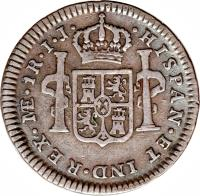 reverse of 1 Real - Carlos IV - Colonial Milled Coinage (1791 - 1808) coin with KM# 94 from Peru. Inscription: HISPAN · ET IND · REX · IE · IR · I · J