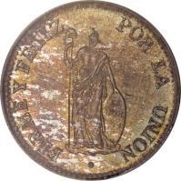 reverse of 2 Reales (1825 - 1840) coin with KM# 141 from Peru. Inscription: FIRME Y FELIZ POR LA UNIÓN