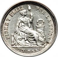 reverse of 1 Real - Transitional Coinage (1859 - 1861) coin with KM# 181 from Peru. Inscription: FIRME Y FELIZ POR LA UNIÓN UN REAL