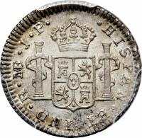 reverse of 1/2 Real - Fernando VII - Colonial Milled Coinage (1811 - 1821) coin with KM# 113 from Peru. Inscription: HISPAN-ET IND-R-LIMAE-JP-