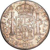 reverse of 8 Reales - Fernando VII - Colonial Milled Coinage (1811 - 1824) coin with KM# 117 from Peru. Inscription: HISPAN . ET IND . REX . LIMAE .8R . J . P