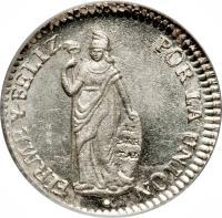 reverse of 1 Real (1826 - 1856) coin with KM# 145 from Peru. Inscription: FIRME Y FELIZ POR LA UNION