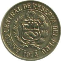 obverse of 25 Centavos (1973 - 1975) coin with KM# 259 from Peru.