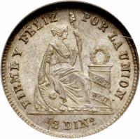 reverse of 1/2 Dinero - South Peru (1863 - 1864) coin with KM# 189 from Peru. Inscription: FIRME Y FELIZ POR LA UNION 1/2 DINo