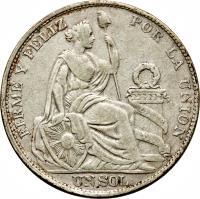 reverse of 1 Sol (1922 - 1923) coin with KM# 217 from Peru. Inscription: FIRME Y FELIZ POR LA UNION