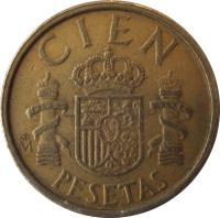 reverse of 100 Pesetas - Juan Carlos I - Denomination CIEN (1982 - 1990) coin with KM# 826 from Spain. Inscription: CIEN PLVS VLTRA M PESETAS