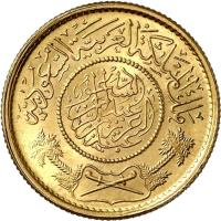 obverse of 1 Guinea - Abdulaziz Ibn Saud - Gold Trade Coinage (1951) coin with KM# 36 from Saudi Arabia.