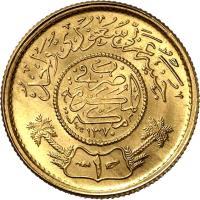 reverse of 1 Guinea - Abdulaziz Ibn Saud - Gold Trade Coinage (1951) coin with KM# 36 from Saudi Arabia.