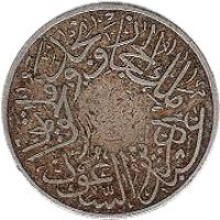 obverse of 1/2 Ghirsh - Abdulaziz Ibn Saud (1928) coin with KM# 8 from Saudi Arabia.