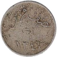 reverse of 1/2 Ghirsh - Abdulaziz Ibn Saud (1928) coin with KM# 8 from Saudi Arabia.